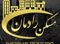 فروش آپارتمان 58متر۱خوابه فول و دارای مستاجر فاز۶ در شیپور-عکس کوچک