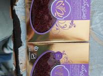 زعفران یک مثقالی یگانه در شیپور-عکس کوچک