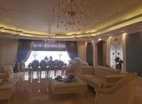 فروش آپارتمان ۲۰۳ متر در فرمانیه در شیپور-عکس کوچک
