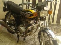 موتورسیکلت هندا125 در شیپور-عکس کوچک