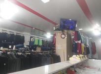 استخدام صندوقداری در لباس فروشی در شیپور-عکس کوچک