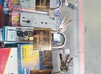 قفل آویز نو و اصل در شیپور-عکس کوچک