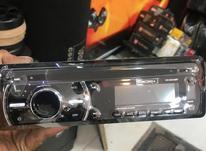 ضبط کنکورد اصلی در شیپور-عکس کوچک