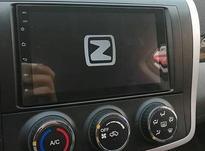 پخش تصویری فابریک آریو Z300 در شیپور-عکس کوچک