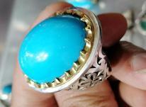 انگشتر نقره فیروزه  در شیپور-عکس کوچک