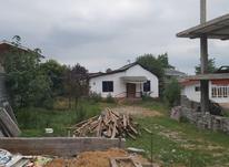 فروش خانه و کلنگی 650 متر در چلندر سیسنگان در شیپور-عکس کوچک