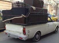 حمل بار با نیسان وانت پیکان وانت باربری در شیپور-عکس کوچک