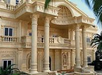 سنگ نما حرفه ای  در شیپور-عکس کوچک