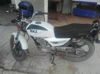 موتورسیکلت 200ساوین در شیپور-عکس کوچک