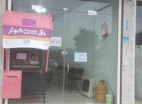 شرکت آیریک تجارت در شیپور-عکس کوچک