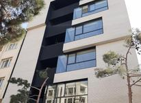 فروش آپارتمان 250 متر در سعادت آباد در شیپور-عکس کوچک