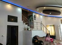 فروش ویلا 400 متر در محمودآباد در شیپور-عکس کوچک
