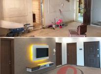 دکوراسیون داخلی، بازسازی در شیپور-عکس کوچک