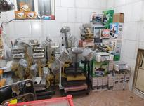 ترازو باسکول دیجیتال اورجینال  در شیپور-عکس کوچک