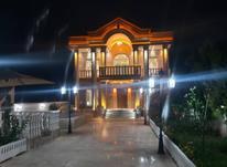 فروش ویلا 500 متر در محمودآباد در شیپور-عکس کوچک
