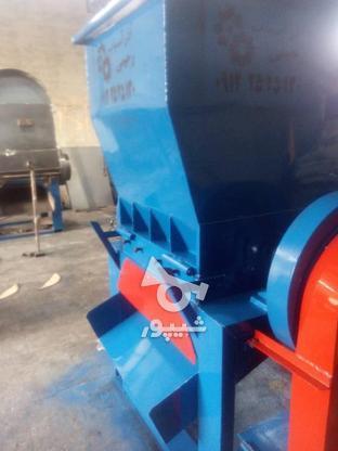 خردکن و اسیاب کن ضایعات انواع پلاستیک بطری سبد در گروه خرید و فروش صنعتی، اداری و تجاری در مرکزی در شیپور-عکس1