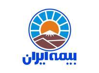 نمایندگی بیمه ایران حسامی در شیپور-عکس کوچک