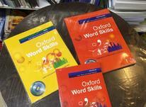 کتابهای زبان تاچ استون TOUCHSTONE در شیپور-عکس کوچک