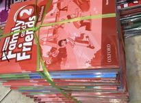 کتاب های زبان Family Friends در شیپور-عکس کوچک