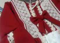 فرووس لباسهای اسپرت ومجلسی  در شیپور-عکس کوچک