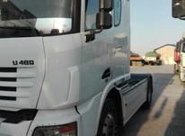 کامیون سی اندسی در شیپور-عکس کوچک