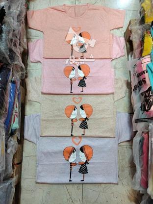 تولیدی لباس عمده  در گروه خرید و فروش خدمات و کسب و کار در بوشهر در شیپور-عکس1