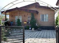 فروش ویلا مجتمع ویلایی 250 متر انارور نوشهر در شیپور-عکس کوچک