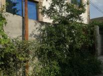 فروش ویلا 160 متر در لاریم در شیپور-عکس کوچک
