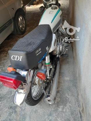 موتور سیکلت مزایده در گروه خرید و فروش وسایل نقلیه در کردستان در شیپور-عکس1