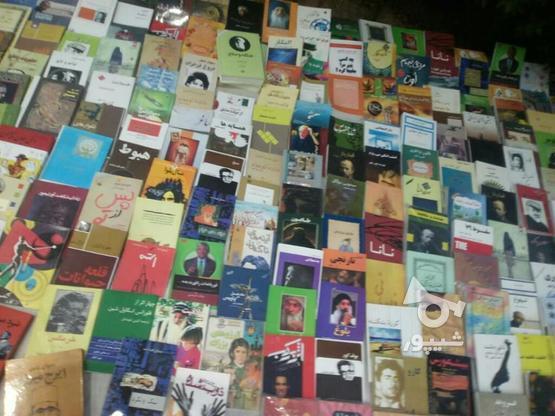 کتاب رومان وتاریخ وفلسفی  در گروه خرید و فروش ورزش فرهنگ فراغت در خوزستان در شیپور-عکس1