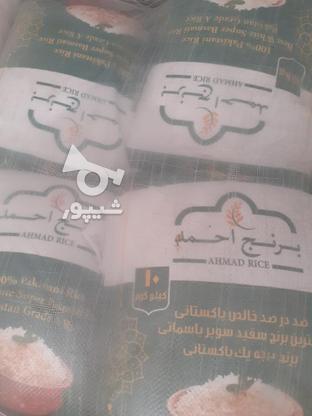 برنج پاکستانی احمد در گروه خرید و فروش خدمات و کسب و کار در خراسان رضوی در شیپور-عکس1