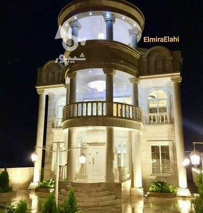 فروش کاخ ویلا 300 متری سعادت آباد در گروه خرید و فروش املاک در مازندران در شیپور-عکس1