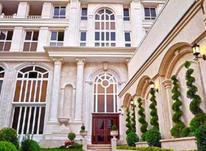 فروش آپارتمان 253 متر در زعفرانیه در شیپور-عکس کوچک