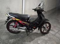 موتورسیکلت کبیر، طرح ویو، بسیار تمییز  در شیپور-عکس کوچک