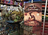 کتاب اموزشی در شیپور-عکس کوچک