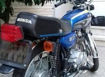 موتور سیکلت 125 cdi هیرمند در شیپور-عکس کوچک