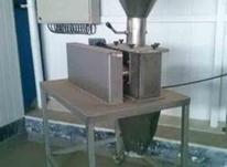 فروش دستگاه آسیاب چکشی - آسیاب شکر در شیپور-عکس کوچک