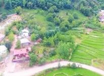 زمین11000متری مسکونی بالای کوه با ویوی عالی در شیپور-عکس کوچک