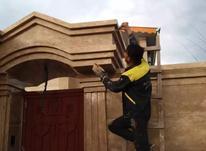 کارگر ماهر بر برش کاری دوغاب  ریزی   حقوق هفته گی در شیپور-عکس کوچک