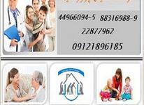 استخدام پرستار سالمند و کودک در منزل در شیپور-عکس کوچک