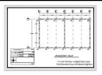 نقشه کشی سوله - طراح سوله  در شیپور-عکس کوچک