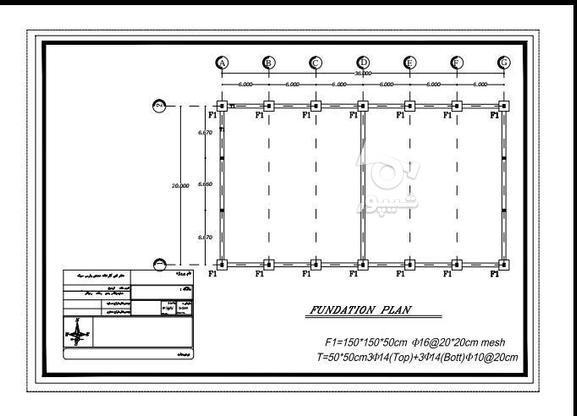 نقشه کشی سوله - طراح سوله  در گروه خرید و فروش خدمات و کسب و کار در تهران در شیپور-عکس1