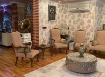 فروش فوق العاده آپارتمان شیک در هراز ۱۵۰  در شیپور-عکس کوچک
