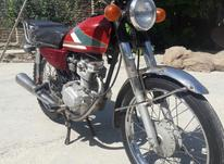 موتور 125 مزایده در شیپور-عکس کوچک