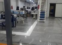 مهندس صنایع در شیپور-عکس کوچک