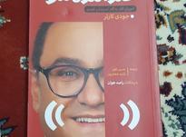 کتاب خنداننده شو و کتاب دیکشنری آکسفورد  در شیپور-عکس کوچک