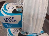ماسک تمام پرس در شیپور-عکس کوچک