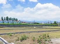زمین بافت مسکونی قطعه ۲۴۰ متری در شیپور-عکس کوچک