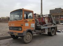 راننده پایه 2 نیاز داریم در شیپور-عکس کوچک