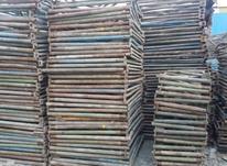 خریدو فروش کلیه تجهیزات بتنی  در شیپور-عکس کوچک
